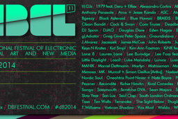 FIFTEEN ARTISTS NOT TO MISS AT DECIBEL FESTIVAL 2014